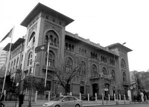 Ziraat Bankası IBAN Numarası Sorgulama